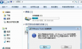 Win7电脑的虚拟机怎么安装VMware Tools?