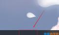 Win10任务栏颜色改不了怎么办 Win10任务栏颜色怎么改