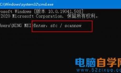 0x40000015错误代码是什么意思?0x40000015错误代码解决办法