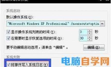 0x0000008e蓝屏代码是什么意思?0x0000008e蓝屏代码解决办法