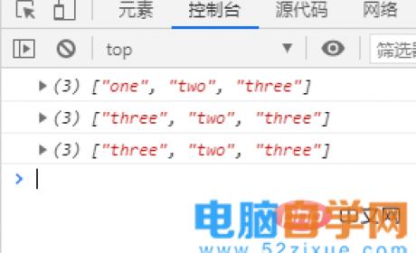 js如何使用copyWithin()复制数组一部分