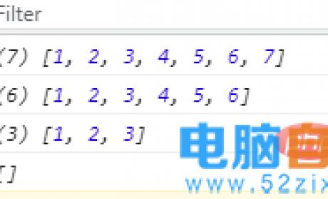 JS数组学习之怎么去除头部或尾部元素