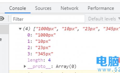 JS中怎么按照一定规则对数组元素进行排序