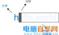 纯html+css实现打字效果