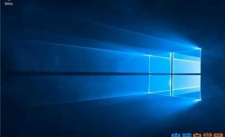已经有正版Win10如何重装系统?Win10重装系统教程