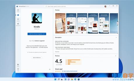 Windows11正式版怎么安装WSL?Windows11安装WSL教程