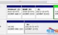 Winhex数据恢复教程