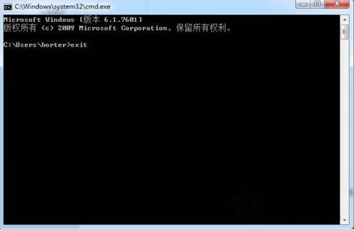 如何查看电脑开放了哪些端口号?Win7电脑查看系统的开放端口的方法