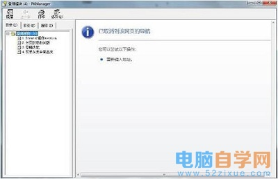chm是什么文件,chm文件打开方法