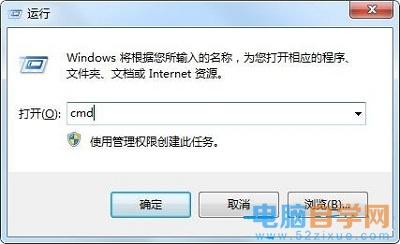系统启动是提示错误代码0xc0000225怎么解决