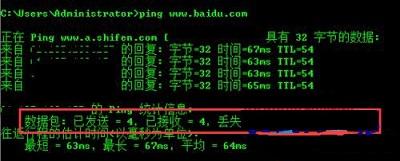 电脑安装CS反恐精英online2后延迟很高的解决方法