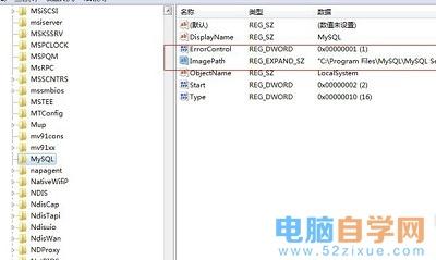安装mysql后找不到服务或出现找不到指定文件的具体解决方法