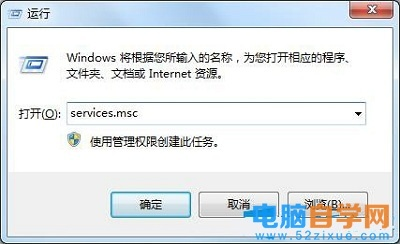 """安装JDK提示""""无法打开此安装包请确认该程序包存在""""的解决方法"""