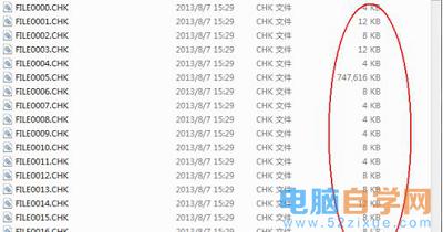 win7系统丢失found.000文件的解决方法