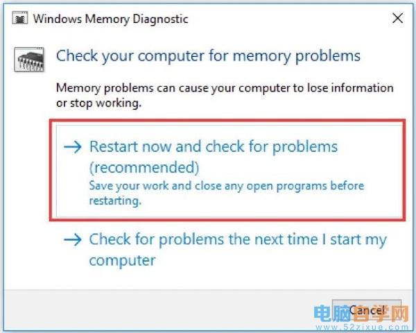 Win10出现停止代码内存管理错误的解决方法
