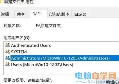Win10打不开C盘怎么办