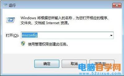 电脑开机提示ravmond.exe应用程序错误怎么办