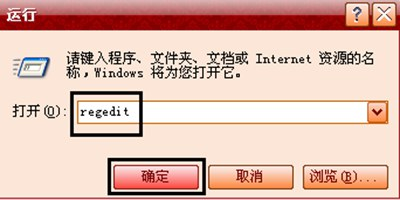 XP系统怎么设置开机自动连接宽带的操作方法