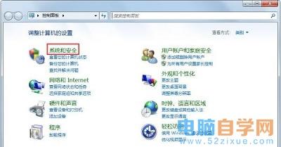 Win7系统当中局域网无法访问详细的解决方法