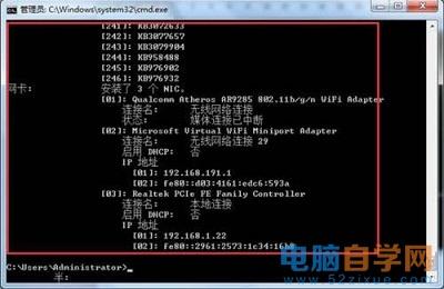 win7电脑导出systeminfo信息操作方法