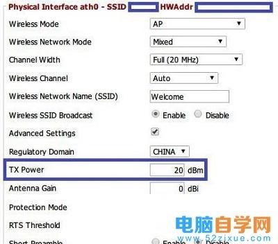 Win7系统下巴法络路由器开启DD-WRT的详细操作方法