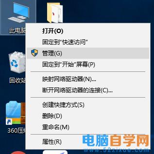 win10系统检测不到u盘的解决方法