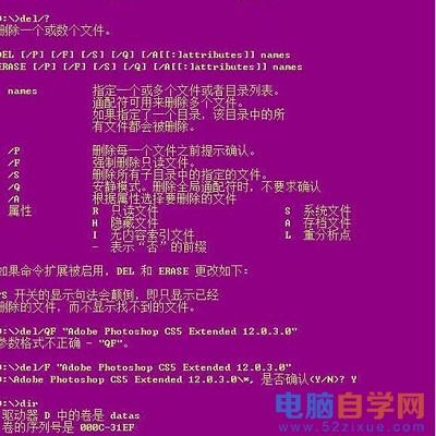 win8系统删除文件提示无权限的解决方法