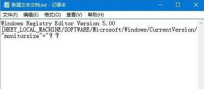 win10系统中虚拟键盘过大的解决方法