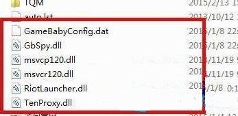 win7系统玩英雄联盟提示找不到lol.launcher_tencent.exe的解决方法