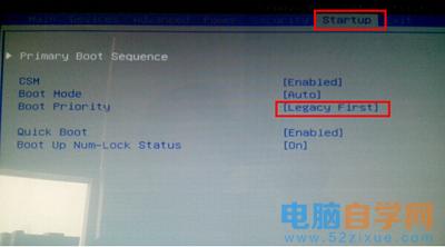 U盘装系统时无法进入pe的解决方法
