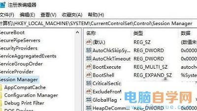 Win10系统开机出现chkdsk的具体解决方法