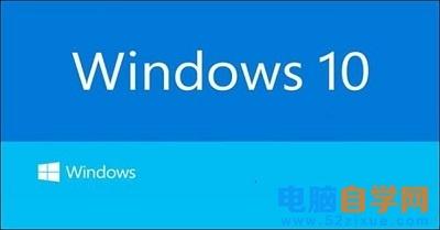 Win10升级预览版9926提示0x80070002错误代码的解决方法