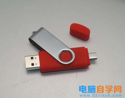 Sandisk U盘去掉写保护功能的操作方法