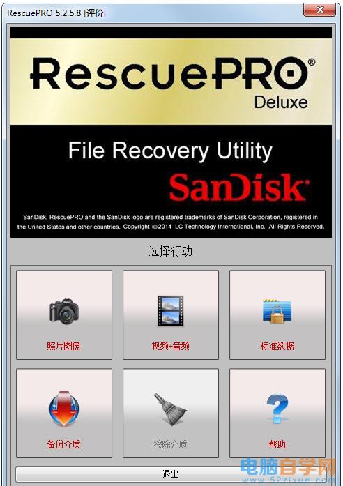 为大家推荐一些比较好用的U盘修复工具