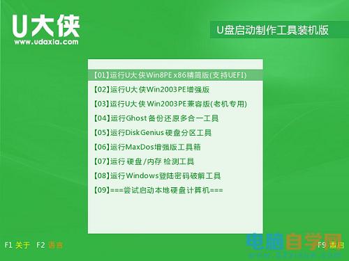 惠普14q-by000AX笔记本电脑预装的Win10系统降级成