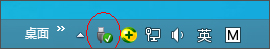 win8.1系统不能识别U盘的解决步骤