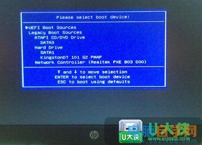惠普台式机开机快捷键一键U盘启动的操作方法