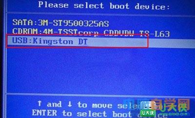 顶星主板台式电脑怎么一键U盘启动