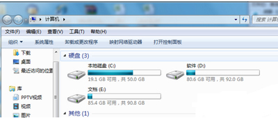 Win7系统计算机窗口左上角的后退返回按钮不能用怎么办