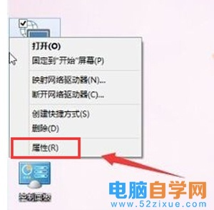 Win7系统电脑快速设置宽带连接的操作步骤