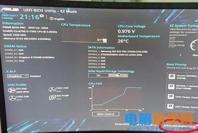 华硕B250Pro主板关闭secure boot和fastboot的具体操作方