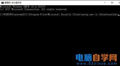 Win10系统windows defender无法启用怎么办