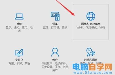 如何在Win10系统上设置宽带连接