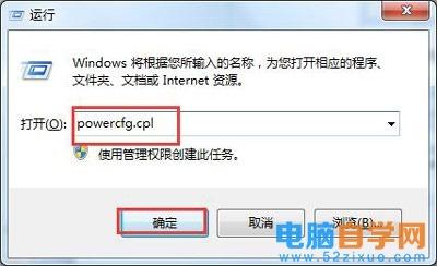 电脑开机显示entering power save mode的解决方法