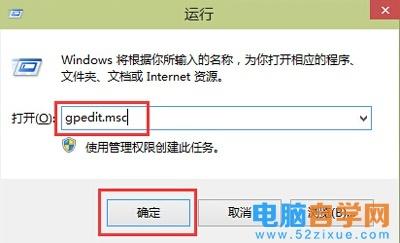 Win10系统连接网络后,自动打开Bing网页怎么办