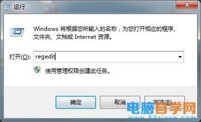 重装系统后键盘无法使用怎么办