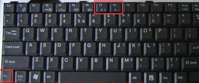 Win7系统电脑屏幕太亮的解决方法