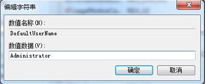 电脑记住开机密码的方法
