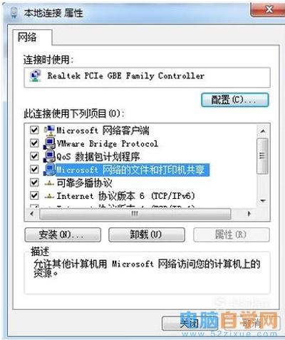 局域网打印机无法使用怎么办