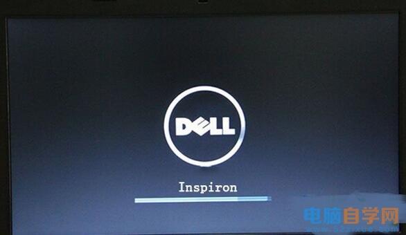 戴尔灵越14 7000笔记本通过快捷键设置U盘启动的方